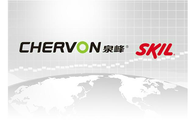 Industria en Movimiento: Skil (de Bosch) pasó a manos de Chervon (HK)