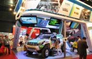 Se viene Automechanika 2016 en Argentina: guía, novedades y actividades propuestas