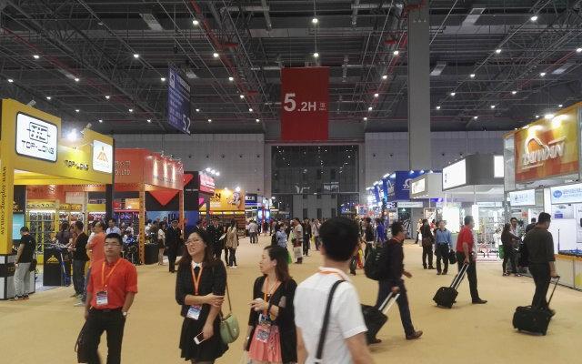 China International Hardware Show 2017